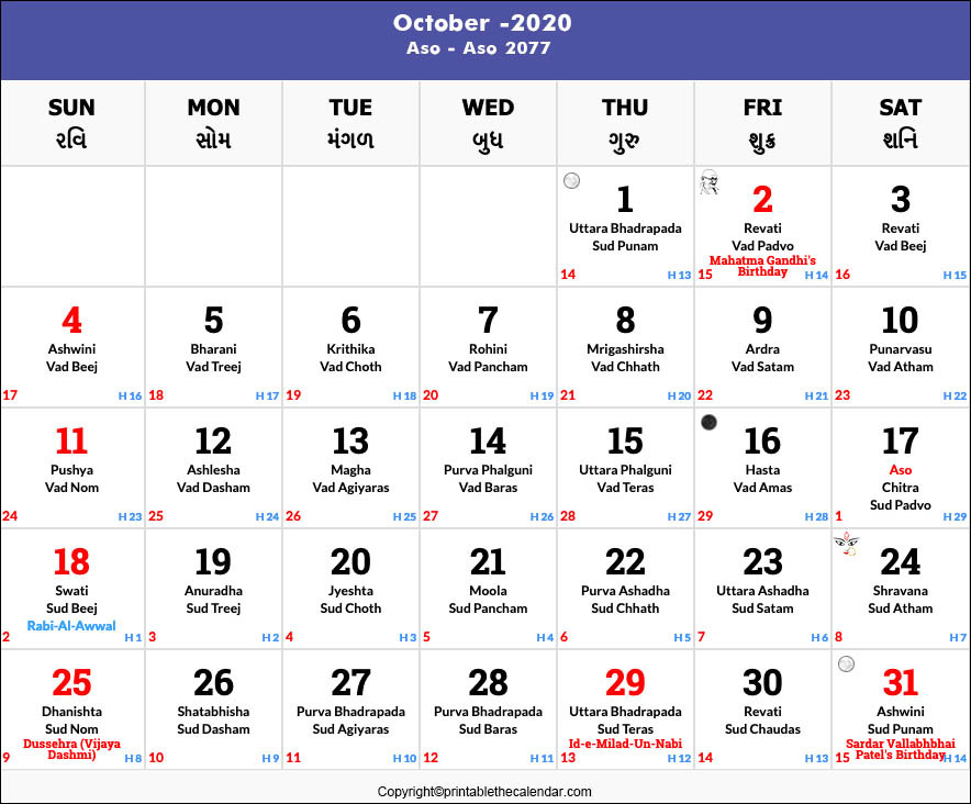 October 2020 Hindu Calendar