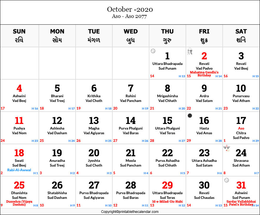Hindu Calendar 2020 October
