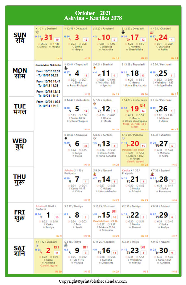 Hindu Calendar 2021 October